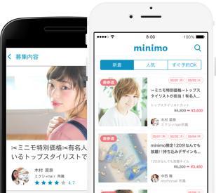minimoアプリ